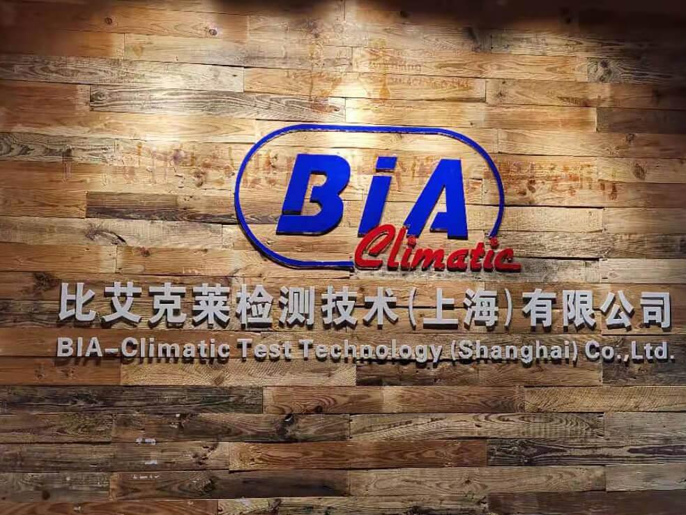 BIA Climatic Test Technology Shanghai